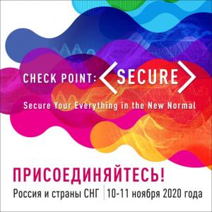 Check Point: <SECURE>