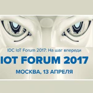 IDC IoT Forum 2017