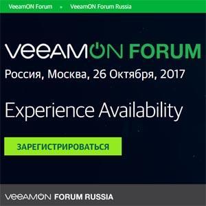 VeeamON Forum Russia 2017