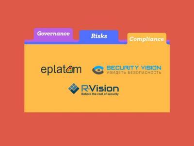 Сравнение систем SGRC (Security Governance, Risk, Compliance) 2017