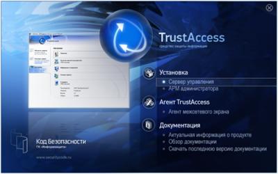 Обзор межсетевого экрана TrustAccess 1.2