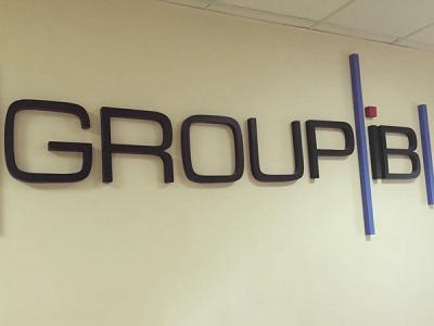 Group-IB проводит ежегодную конференцию CyberCrimeCon/17