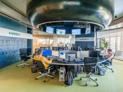 ЛК открыла центр исследований и разработки в Израиле