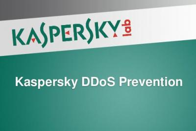 Обзор Kaspersky DDoS Prevention
