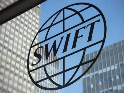 Требования к банкам по обеспечению безопасности пользователей системы SWIFT