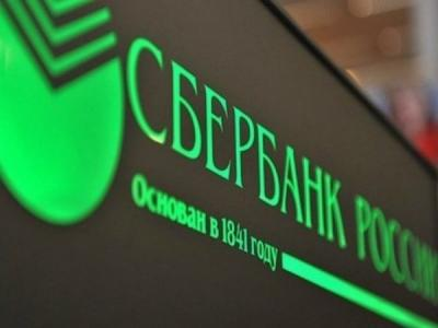 Антифрод Сбербанка сохранил вкладчикам 32 миллиарда рублей