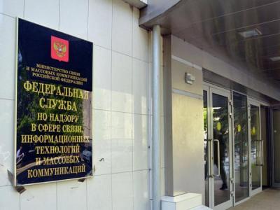 Роскомнадзор выступил против биометрической идентификации детей