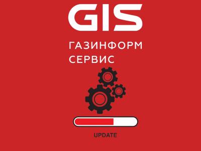 Способы обновления криптографии в межсетевых экранах Check Point до ГОСТ Р 34.10/11-2012