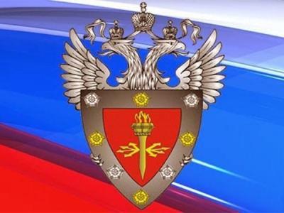 Traffic Inspector сертифицирован ФСТЭК России