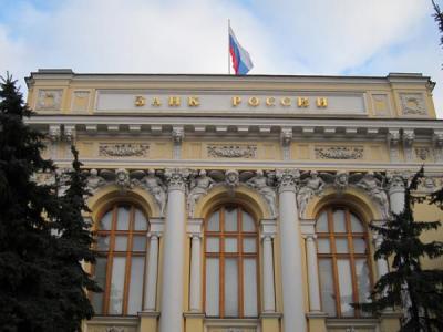 В ЦБ отметили низкую результативность кибератак на российские банки