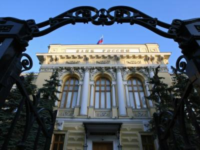 ЦБ ужесточит требования к банкам из-за хакеров
