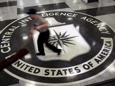 WikiLeaks опубликовал новую порцию документов ЦРУ