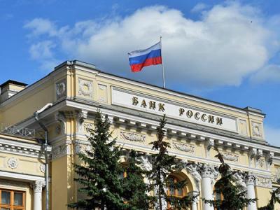 В ЦБ сообщили о хакерских атаках на российские банки