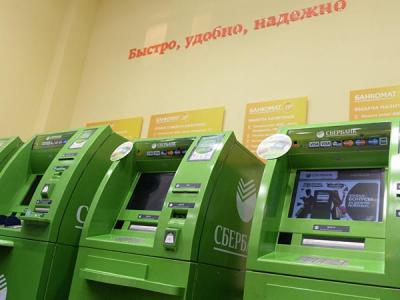 Эксперты прогнозируют рост числа логических атак на банкоматы