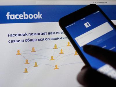 Глава Роскомнадзора пригрозил заблокировать Facebook