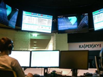 Лаборатория Касперского считает вирус на портале госуслуг рекламным