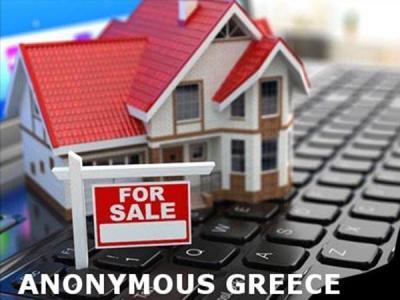 Греческие хакеры атаковали сайт аукциона по продаже жилья должников