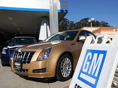 General Motors три месяца скрытно собирала данные 90 000 водителей