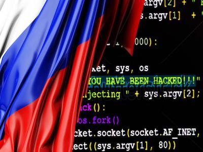 В Чехии задержаны россияне, подозреваемые в кибератаке на МИД