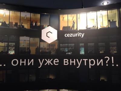 Cezurity совершенствует бесплатный антивирусный сканер