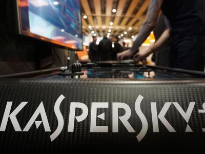 «Лаборатория Касперского» подсчитала вирусы накомпьютере сотрудника АНБ