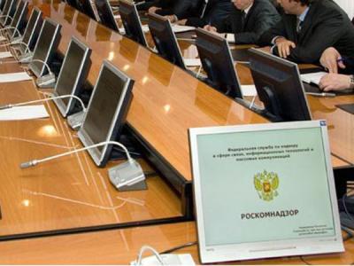 ФСБ и Роскомнадзор начали борьбу с кэшем Google