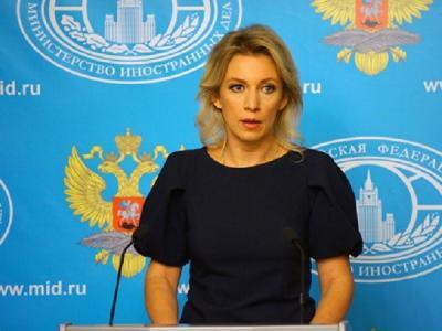 Хакеры атаковали электронную почту МИД России