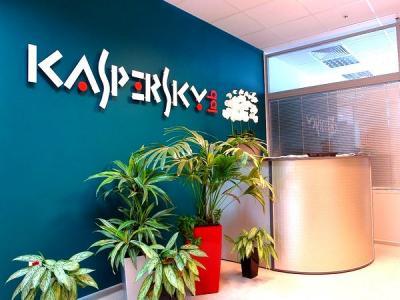 Лаборатория Касперского откроет центр кибербезопасности в Приморье