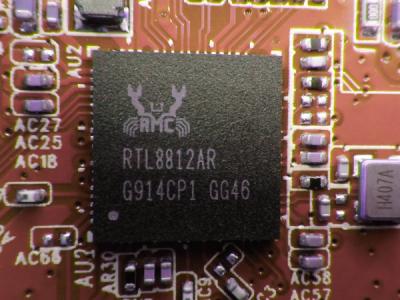 Уязвимости в чипах Realtek затрагивают устройства 65 вендоров