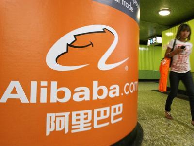 Роскомнадзор разблокировал 8,2 тыс. IP-адресов Alibaba
