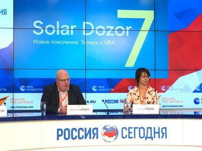 Вышел Solar Dozor 7 — DLP-система нового поколения с модулем UBA