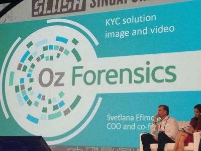 Информзащита будет бороться с мошенничеством в сфере цифровых документов