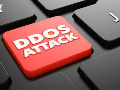 Хостинг-провайдер из Китая подвергся 16 DDoS-атакам за сутки