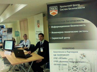 DATAPK получил сертификат ФСТЭК России