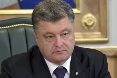 Перт Порошенко