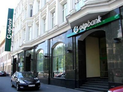 Лаборатория Касперского обеспечит кибербезопасность ОТП Банка