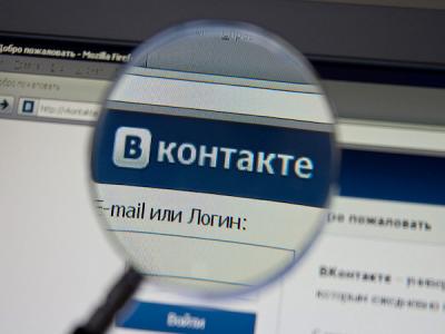 ВКонтакте выдала следователям всю переписку обвиняемого за анекдот юзера