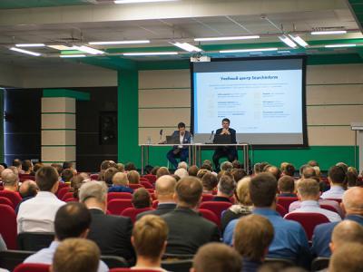 Бесплатная конференция от SearchInform пройдет еще в 19 городах