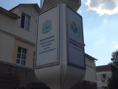 Solar Security и ДИТ Самарской области договорились о сотрудничестве