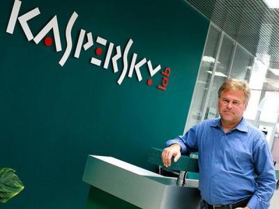 Лаборатория Касперского сообщила об оптимизации бизнеса
