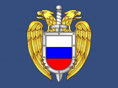 ФСО получит полномочия по контролю информационной безопасности