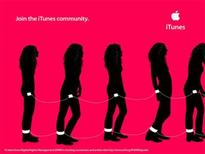 Apple обновила iTunes, устранив уязвимости в SQLite, Expat