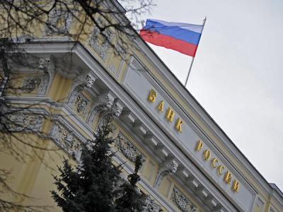 ЦБ РФ: активность киберпреступников может усилиться в ближайшие 2-3 года