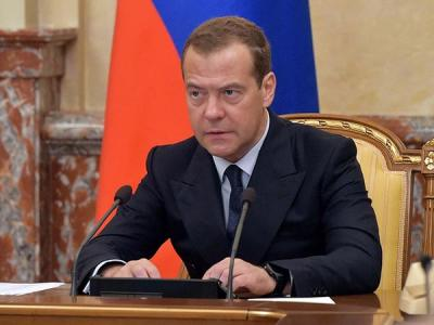 Медведев утвердил программу Цифровая экономика