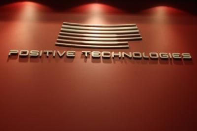 Positive Technologies и Group-IB начали технологическое сотрудничество