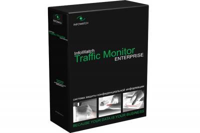 Обзор InfoWatch Traffic Monitor Enterprise 4.1. Часть 1
