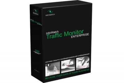 Обзор InfoWatch Traffic Monitor Enterprise 4.1. Часть 1
