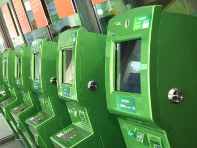 Вышло обновление решения для защиты банкоматов и платежных устройств