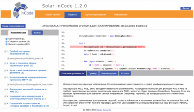 Обзор Solar inCode 1.2