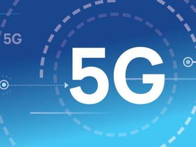 PT запускает сервис по оценке защищенности сетей 4G и 5G